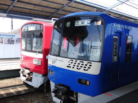2011-0227-CIMG8283.jpg
